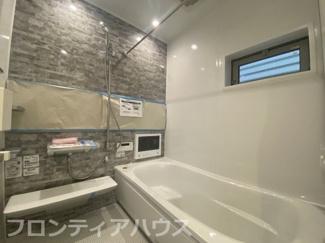 【浴室】灘区弓木町2丁目 新築戸建て