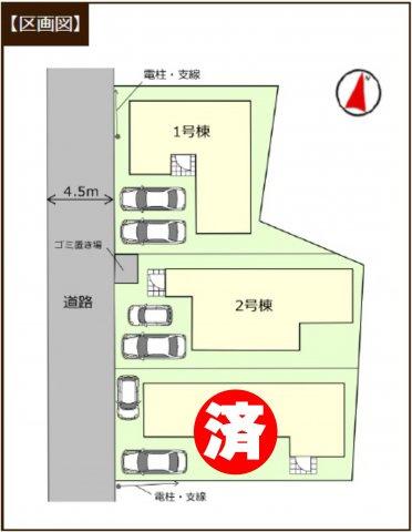 区画図:三郷新築ナビで検索♪
