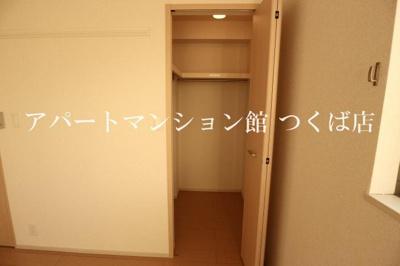 【収納】けやきレジデンスB