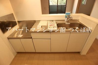 【キッチン】けやきレジデンスB