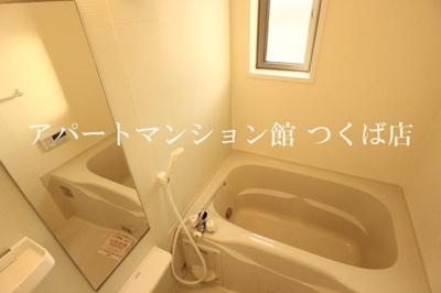 【浴室】けやきレジデンスB