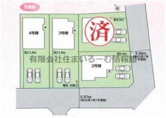 【区画図】GRAFARE 寒河江船橋