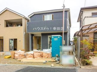 外構 2021-03-04