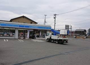 ローソン松山馬木店 93m