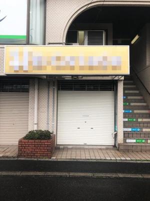 【外観】コスモ松戸ステーションビュー