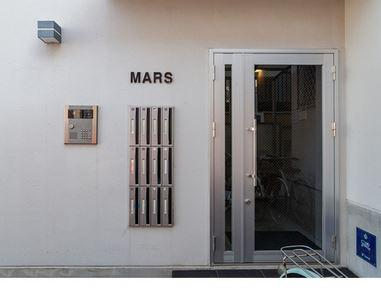 【エントランス】MARS