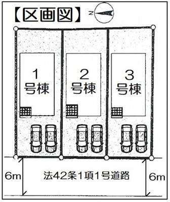 【区画図】リビング畳コーナー付3LDK☆駐車2台可能♪クレイドルガーデン亀岡市大井町土田第1