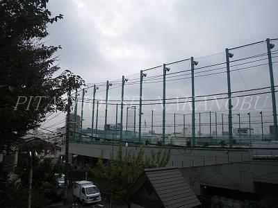 【展望】第三藤ビル