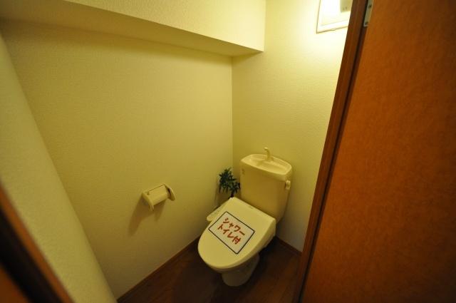 【トイレ】ローズシャンブル