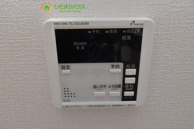 【設備】北区宮原町 12期 新築一戸建て 02