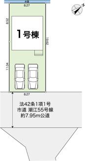 【土地図】高知市塩屋崎町