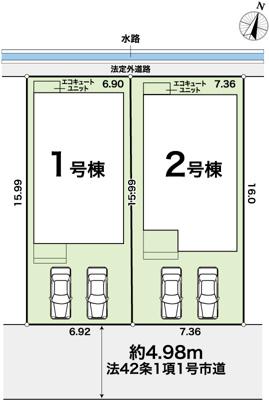 【区画図】高知市大谷公園町