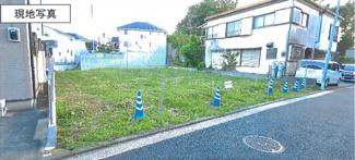 【外観】横浜市鶴見区馬場2丁目K 売地