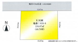 【土地図】横浜市鶴見区馬場2丁目K 売地