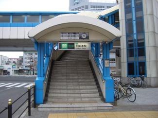地下鉄中央線大阪港駅徒歩9分