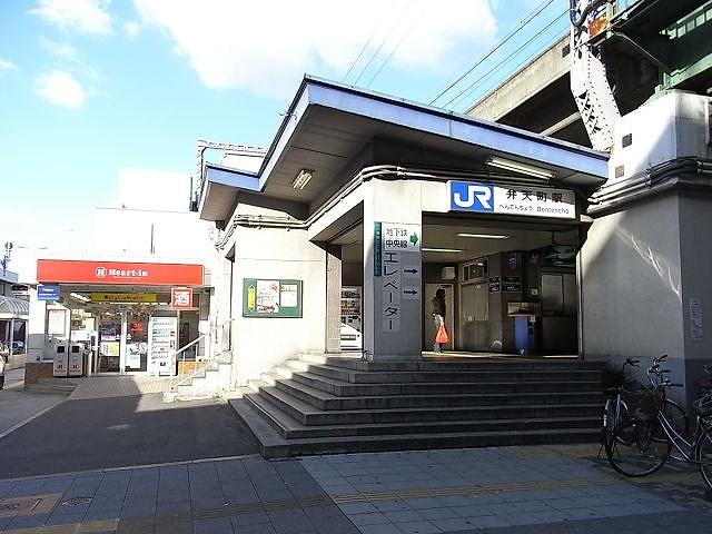 弁天町駅徒歩5分の好立地!