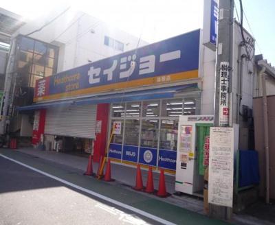 【周辺】ファインオプト志村