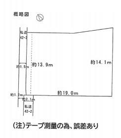 【区画図】神戸市垂水区下畑町 中古戸建