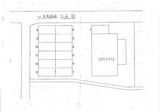【区画図】北見駐車場