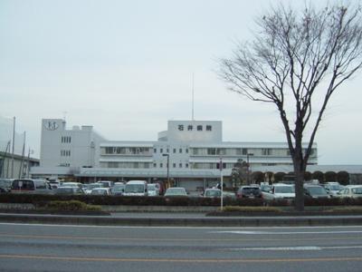医療法人石井会石井病院まで1,421m