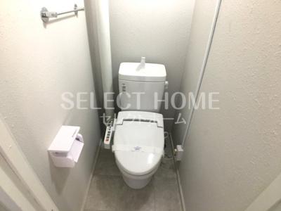【トイレ】メゾンひかり