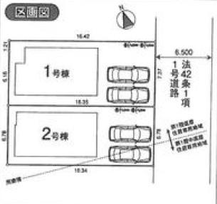 【区画図】立川市砂川町4丁目 全2棟 1号棟 仲介手数料無料