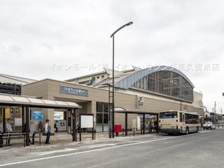 西武鉄道池袋・豊島線「ひばりケ丘」駅(約960m)
