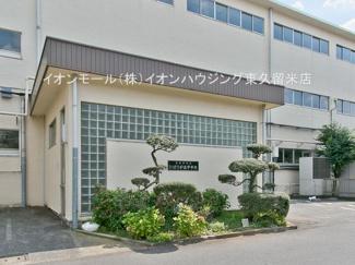 西東京市立ひばりが丘中学校(約575m)