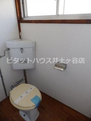 【トイレ】高橋荘
