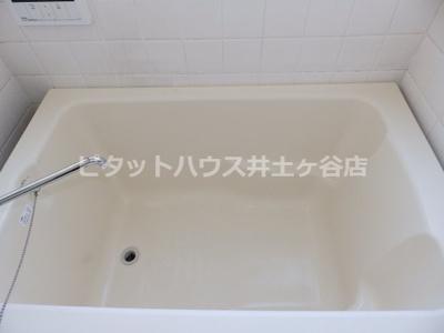 【浴室】高橋荘