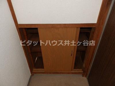 【玄関】高橋荘