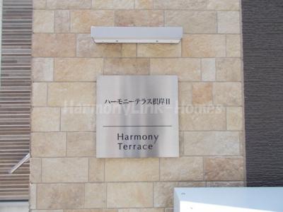 ハーモニーテラス根岸Ⅱの建物ロゴ☆