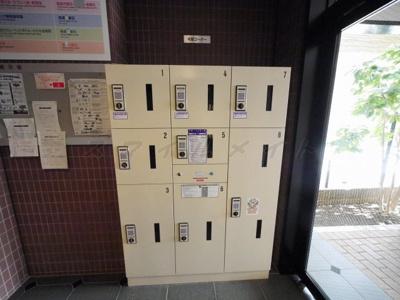 【その他共用部分】BROOKSTONE横濱