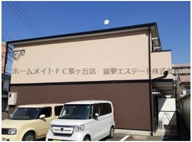 【その他】ポプラーレ キシダ