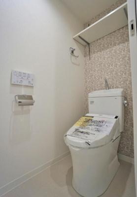 メゾン・ド・ヴィレ日本橋中洲のトイレです。