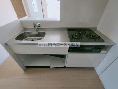 【キッチン】イーグルソシア