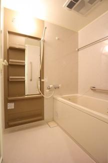 【浴室】アーバンスクエア博多駅