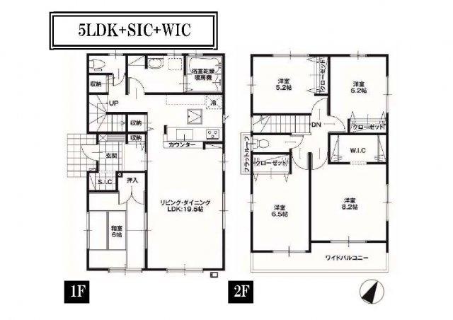 建物面積36.07坪 広々19.5帖のLDK♪シューズインクローク・ウォークインクローゼット・各部屋収納付きで便利です!ワイドバルコニーなので気持ち良くお洗濯物も沢山干せます♪