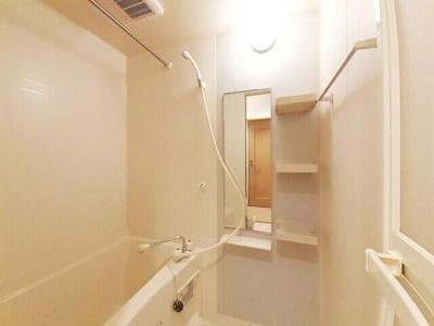 【浴室】ウエルアクセス草香江