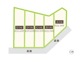 【区画図】マザーハーツ中川東2丁目 5区画