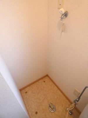 「室内洗濯機置場」