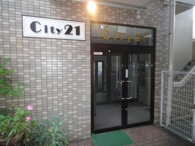 【エントランス】city21