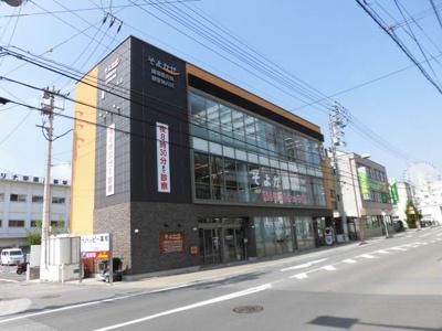ハッピー薬局室町店 531m