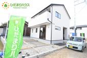 上尾市平方 20-2期 新築一戸建て リナージュ 01の画像