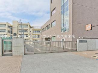 西東京市立保谷中学校(約206m)