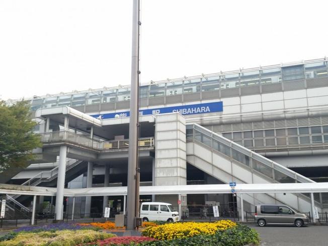 芝原阪大前駅