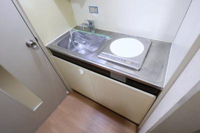 【キッチン】サクセス21