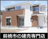 前橋市富士見町時沢 5号棟の画像