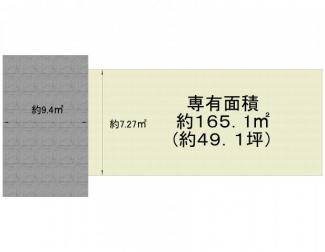 【土地図】レクシア山本町4丁目【土地】