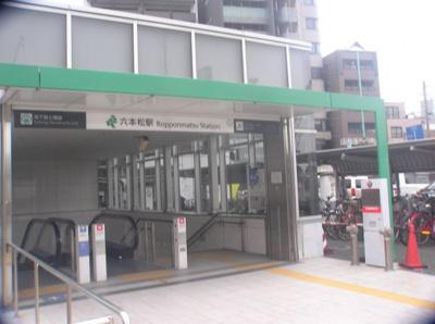 【周辺】コーポ吉賀
